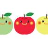 美味しい品種を見つけました♪【秋の果物】【りんご(リンゴ・林檎)】【秋映(あきばえ)】