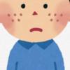 【男の頬ニキビの原因 / 治し方】 繰り返す大人ニキビが頬にできる原因と対策は?場所別の治らないニキビ