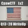 CTF初心者によるCpawCTF Lv2のWriteUp