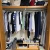 JUSCLOを活用した服の整理:2018年6月から1年、クローゼットの変遷