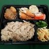 今日のおすすめお惣菜 9月5日(月)