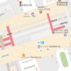 【バス】新潟駅から新潟県民会館への行き方。