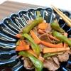 『ピーマン、にんじんと牛肉のソース炒め』 【#ピーマン #にんじん #牛肉 #時短 #レシピ】