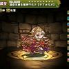 【パズドラ】運命を織る姫神ウルド【デフォルメ】の入手方法やスキル上げ、使い道情報!