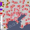 もし起こればマジでやばい 東京直下大地震