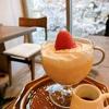 【Cafe &Bar POCHER】さくら🌸の季節にオススメのカフェ☕️名物プリン🍮は絶対食べたい❣️