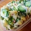 象印圧力IH鍋(煮込み自慢)を使った「ポテトサラダ」のレシピ・作り方