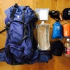 登山者なら知っておきたいパッキングのコツを総まとめ!