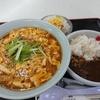 山形市 らーめん大仙 酸辣湯麺(スーラータンメン)とミニカレーセットをご紹介!🍜