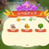 『にじいろ牧場』‼︎RPG新感覚アプリゲーム