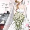 アズールレーン 戦艦「フッド」のCVは田中敦子先生に決定!さらに追加衣装まで!