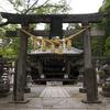 日本最古の天満宮・・・南丹市生身天満宮&グンゼバラ園