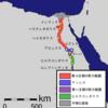 エジプト文明:第1中間期② 第9王朝、第10王朝