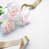 結婚式 招待状 書き方。