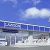 ローソン 「LAWSON Free Wi-Fi」公衆無線LANサービス