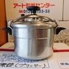セブ(SEB)の古い圧力鍋とその使い方