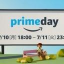 Amazonプライム会員向けセール「プライムデー」7/10から Fire TV Stickなど、商品は数十万種類以上