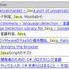 Google Bookmarks|Delicious|Pinbord IncSearch - Firefox Extension で、ブックマークのfaviconを表示する