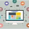 【保存版】ContactForm7の超カスタマイズ方法まとめ(基本設定~入力補助まで)企業サイト運営者は必見です。