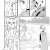 ドラゴンスレイヤー 第一話 14p〜15p