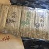 御堀堂のういろう@山口 わらび粉で作られた外郎はとっても美味しい!