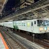 ■実車記録編■185系 0番台 3725M 湘南ライナー5号(A3編成+C2編成 15両編成) 東京駅発車