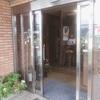 和歌山県橋本市にある【レスト&カフェ 志野(SHINO)】でランチを食べに行って来た!