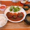 日替わりランチ【カフェ&キッチン コムヒー】〜姫路護国神社など