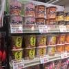 【商品開発】カレーメシ・ぶっかけ飯の幅広さ