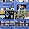 ジョブズ&アップル研究会〜ジョブズの構想に大きな影響を与えたアラン・ケイのDynabook Concept〜開催