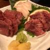 神奈川 川崎〉こぼれ寿司が見たこともない豪華さ!これは必見!