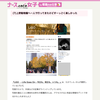 上野動物園での写真活動をご紹介いただいた話
