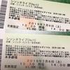 sept回目/シソンヌライブ[huit]