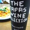ザ・タパス・ワインコレクション 2007 と ほうれん草とベーコンのトマトソーススパゲッティ