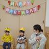 4月生まれのお誕生会!🍰
