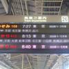 【2012年舞台探訪報告】アニメ「氷菓」舞台探訪〜その5(第3話)【2012年5月12日】