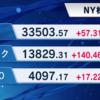 S&P500が最高値更新したことで配当利回り低下がもたらす意味👀