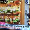 ひたすら玉森くんにデレデレするブログ〜キスマイBUSAIKU!?2016.11.7〜