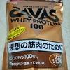 ダイエット生活~ザバス(SAVAS) ホエイプロテイン100を飲んでみました