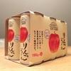 サルのパズル/ゴールドパック りんごジュース