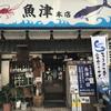5/26(土)「富山ゆかりの映画&グルメを楽しむ会」を開催します!