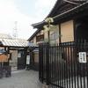 壬生寺といえば壬生大念佛狂言〜冬季初公開の狂言堂へ〜