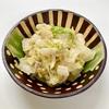 ツナと白菜のだしマヨサラダ