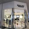 富士屋ホテルリゾートパスポート2019年度分です。コロナで先延ばしにしていた「箱根ホテル」に「朝食プレゼント」キャンペーンで泊まってきました