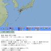 【地震情報】3日20時38分頃に日向灘を震源とするM4.1の地震が発生!日向灘の地震が南海トラフ地震に影響を与えるという研究も!!