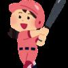 KBS京都の女子プロ野球中継で出てきた3つの「競馬ワード」から女子野球を勉強した話