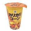 【おやつや!】おすすめしたい美味しいチーズスナック菓子9選【おつまみに!】