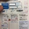 【上海】中国・上海に行って実感した他の人にも共有したい注意事項