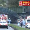 工事中の高速道路で橋桁落下!2人が死亡8人が重軽傷!