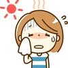 夏に汗をかいたとき発生する痒みを解消する唯一の方法とは